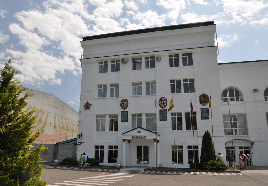 Административное здание Абрау-дюрсо завода шампанского