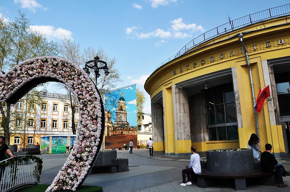 Метро Новокузнецкая в Москве