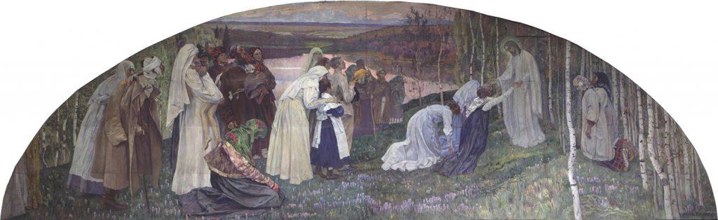 Роспись в Покровском соборе В.М.Нестерова «Путь ко Христу» в Марфо-Мариинской обители в Москве.