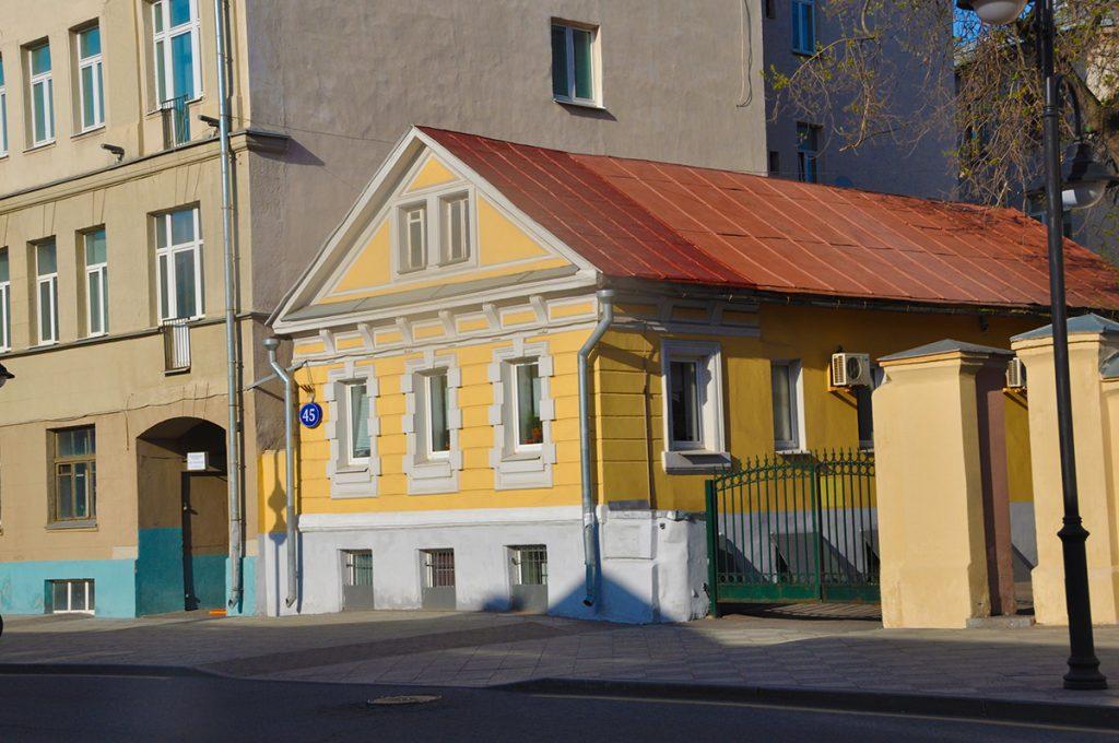 Улица Пятницкая,45 в Москве.