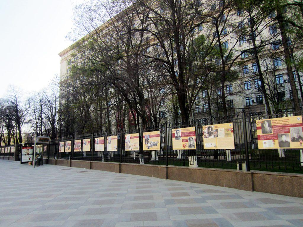 Росатом в Москве.