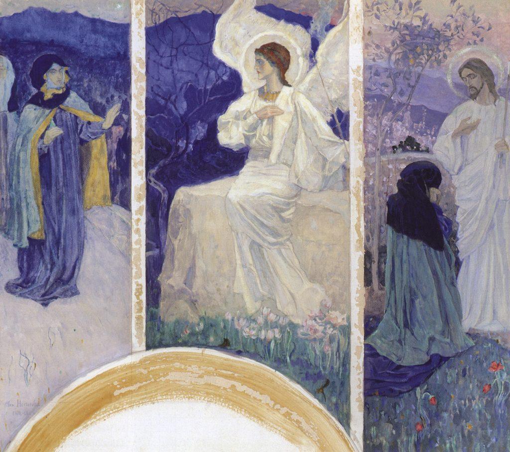 Триптих «Утро Воскресения» в Покровском соборе в Марфо-Мариинской обители в Москве.