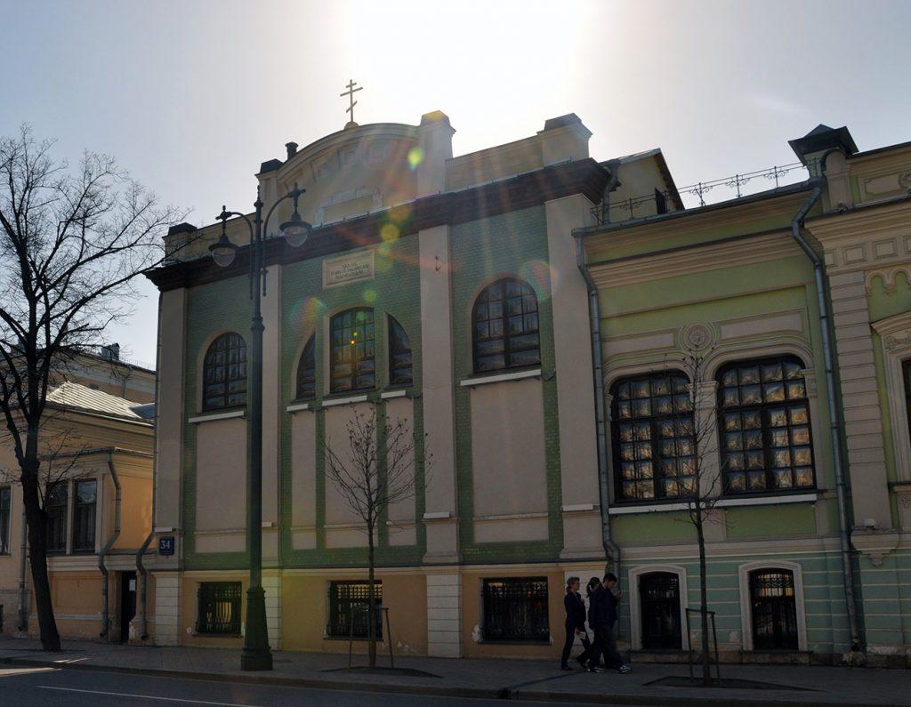 Храм во имя Марфы и Марии в оскве.