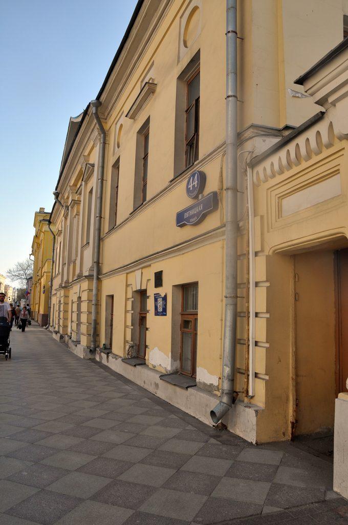 Пятницкая улица,44 в Москве.