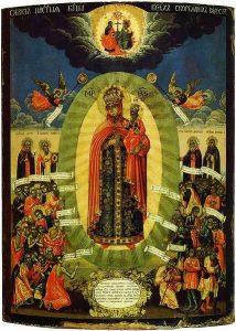 """Икона """"Всех Скорбящих Радость» из Скорбященской церкви в Москве."""