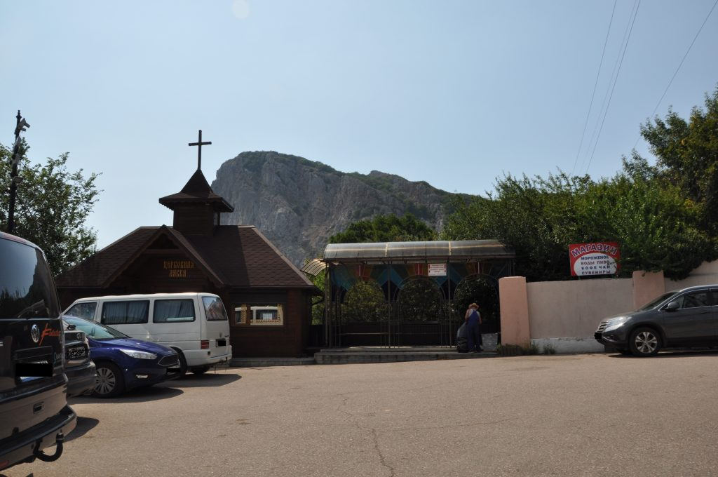 Церковь Воскресения Господня в Форосе