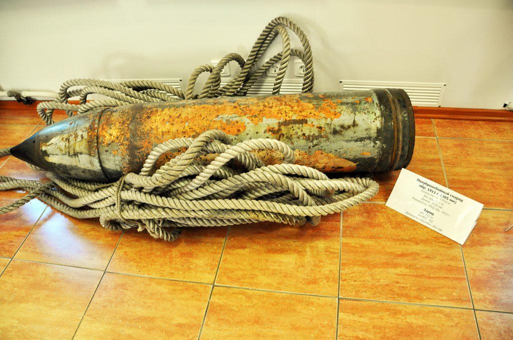 Полубронебойный снаряд в музее истории Кронштадта