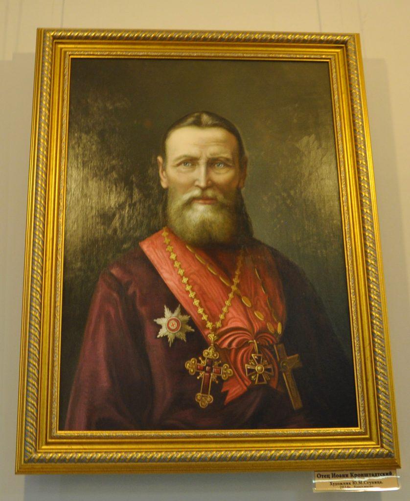 Портрет «Отец Иоанн Кронштадтский», Ю.М.Ступица в музее истории Кронштадта в Кронштадте