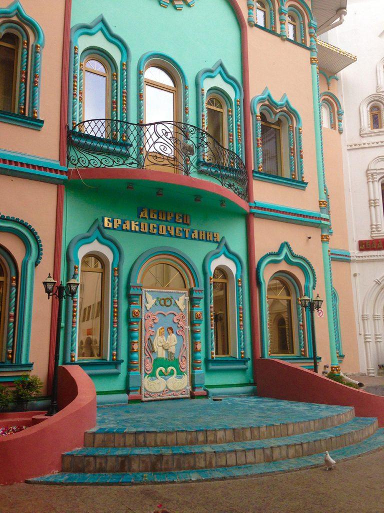 Дворец бракосочетания №5 в Измайловском Кремле в Москве.