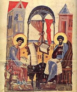 Спасское Евангелие