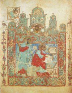 Федоровское Евангелие