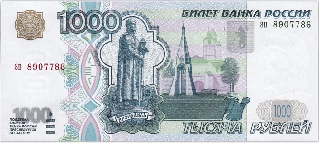 Памятник Ярославу Мудрому в Ярославле.