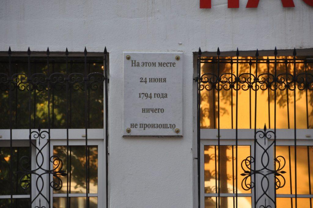 Паспортный стол Золотого кольца Ярославля.