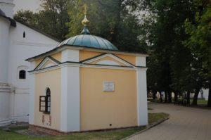 Трифоновская часовня в Ярославском музее-заповеднике