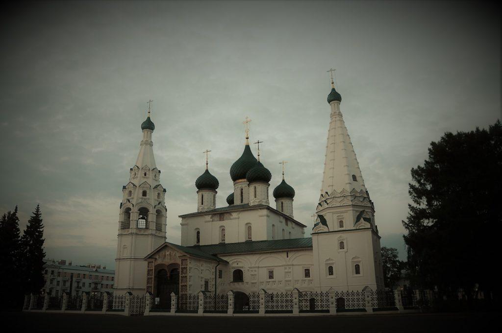 Церковь Ильи Пророка в Ярославле.