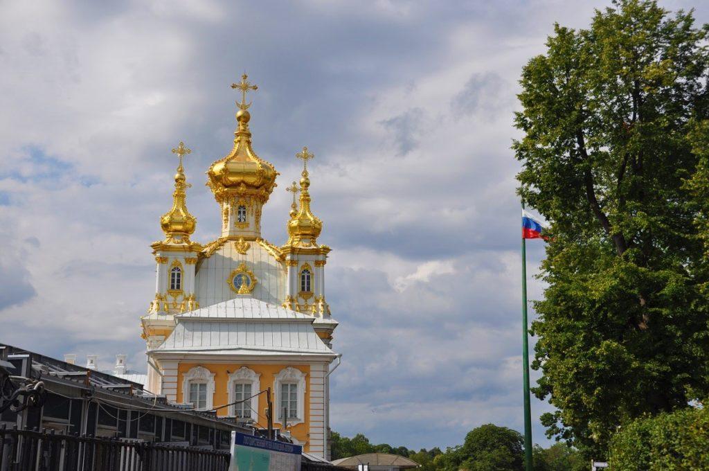 Петергоф. Музей Церковный корпус