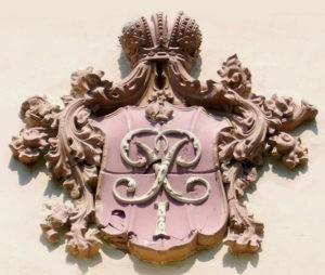 Герб династии Романовых.