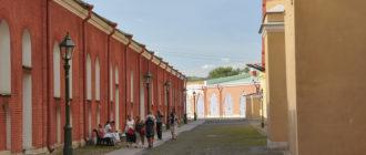 Внешний двор тюрьмы Трубецкого бастиона.