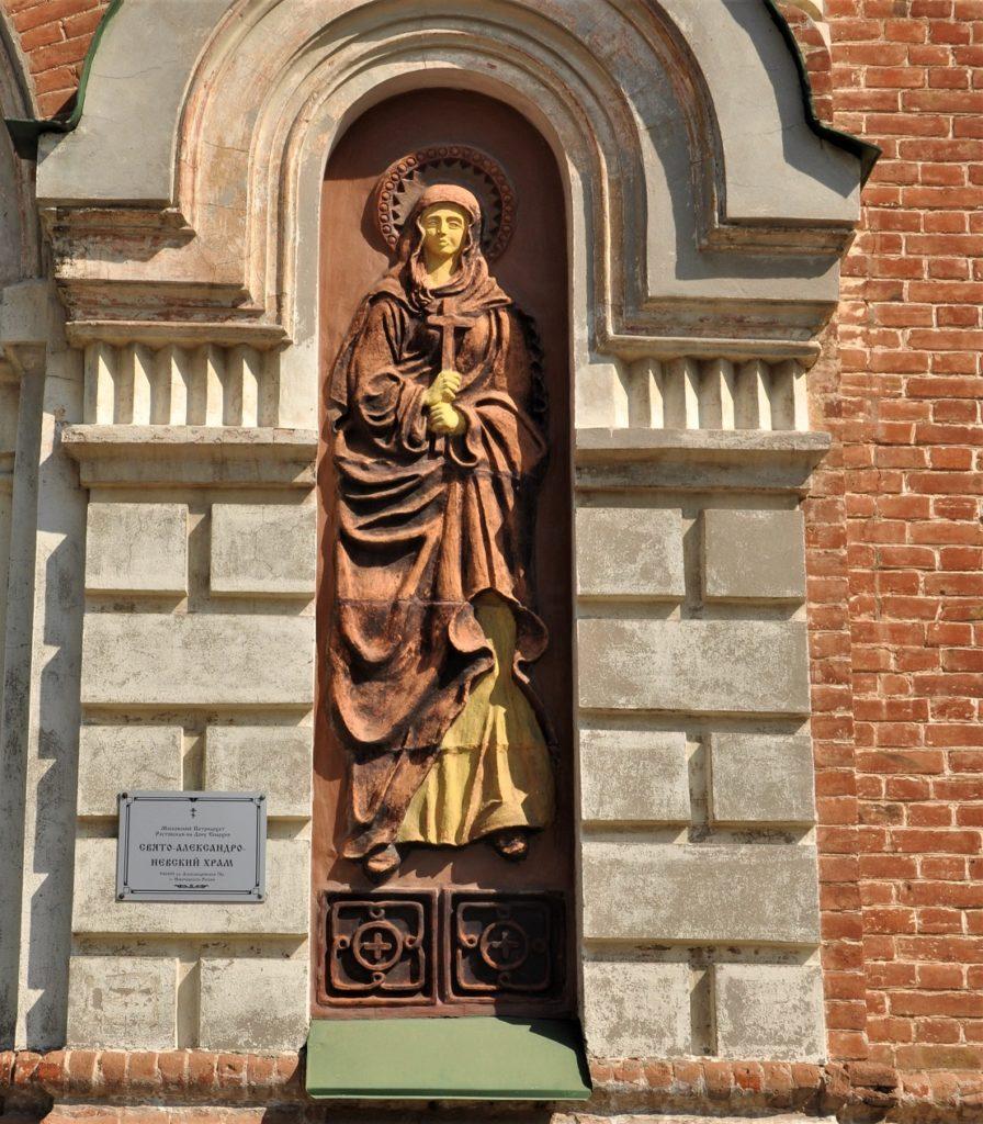 Новочеркасск.барельеф святой Параскевы Пятницы