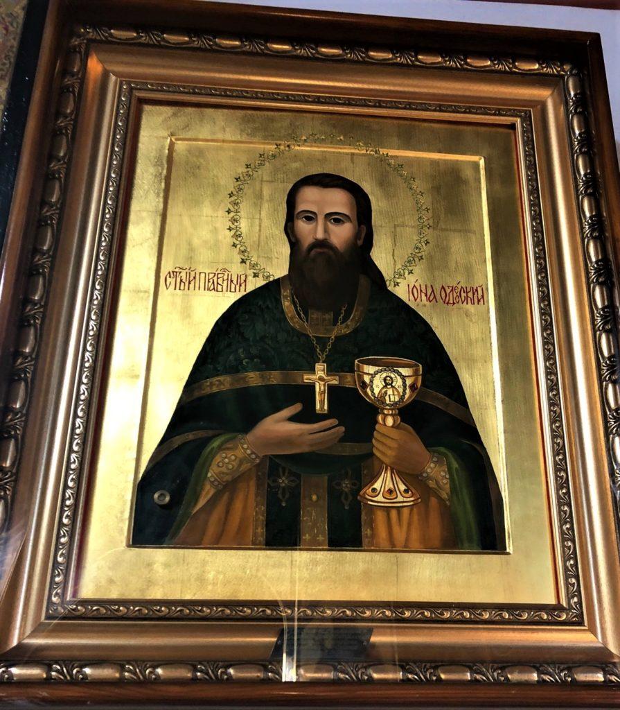 Новочеркасск. Икона Ионы Одесского