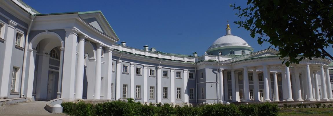 Странноприимный дом Шереметьева на Сухаревской в Москве